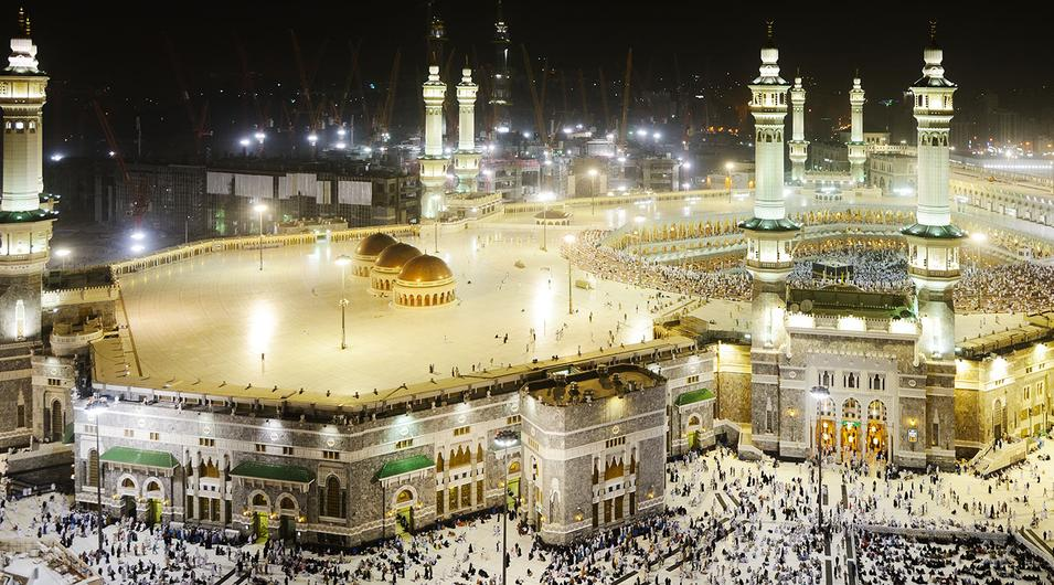 Umrah Banner: Umrah Packages, Visa Services